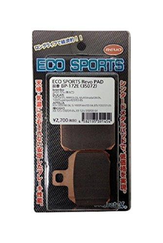 [ プロジェクトμ] ECO SPORTS Revo PADS [brembo 新カニ用] [品番 ]35072