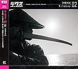 サムライ 02 影 shadowy