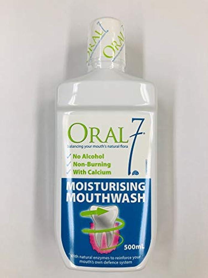 オーラル7 モイスチャライジング マウスウォッシュ 500ml【3本セット】4種の天然酵素配合!お口の乾燥対策に 口腔内保湿 口臭予防 ノンアルコール 口腔ケア