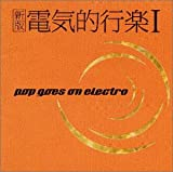 POP GOES ON ELECTRO