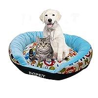 かわいい ペットベッド 猫ベッド ネコベッド 犬ベッド 犬 猫 ペットクッション ラウンド型 あったか 丸型 マット取り外し可能 防寒 寒さ対策 室内用 ペット寝袋 四季通用 洗える 汚れにくい色 肌触り良く