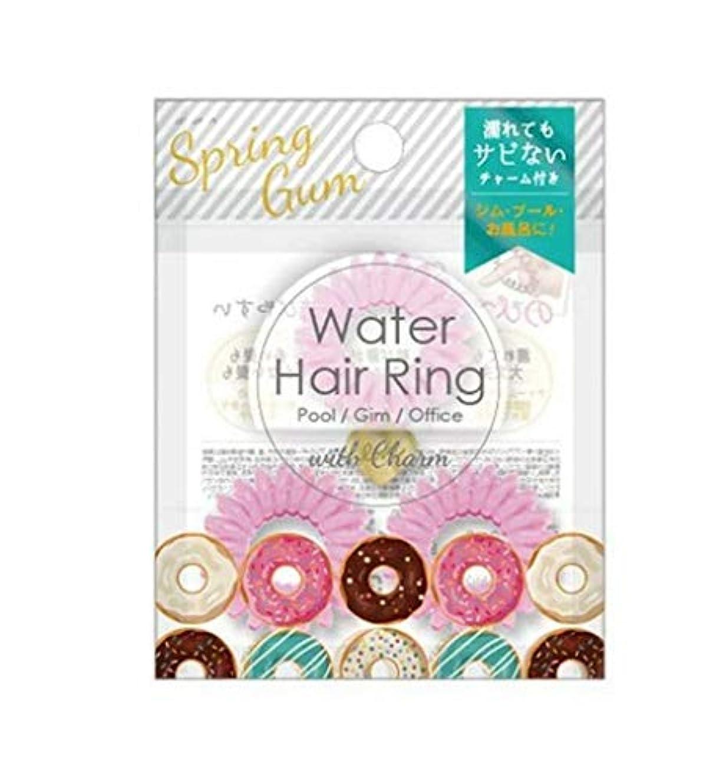 言い訳つづり保護スプリングゴム シュガーピンク SPG500 髪 髪の毛 結ぶ ゴム 水濡れ 伸びる かわいい チャーム付き 子供 キッズ 大人 女の子 女子 お洒落 オシャレ プール