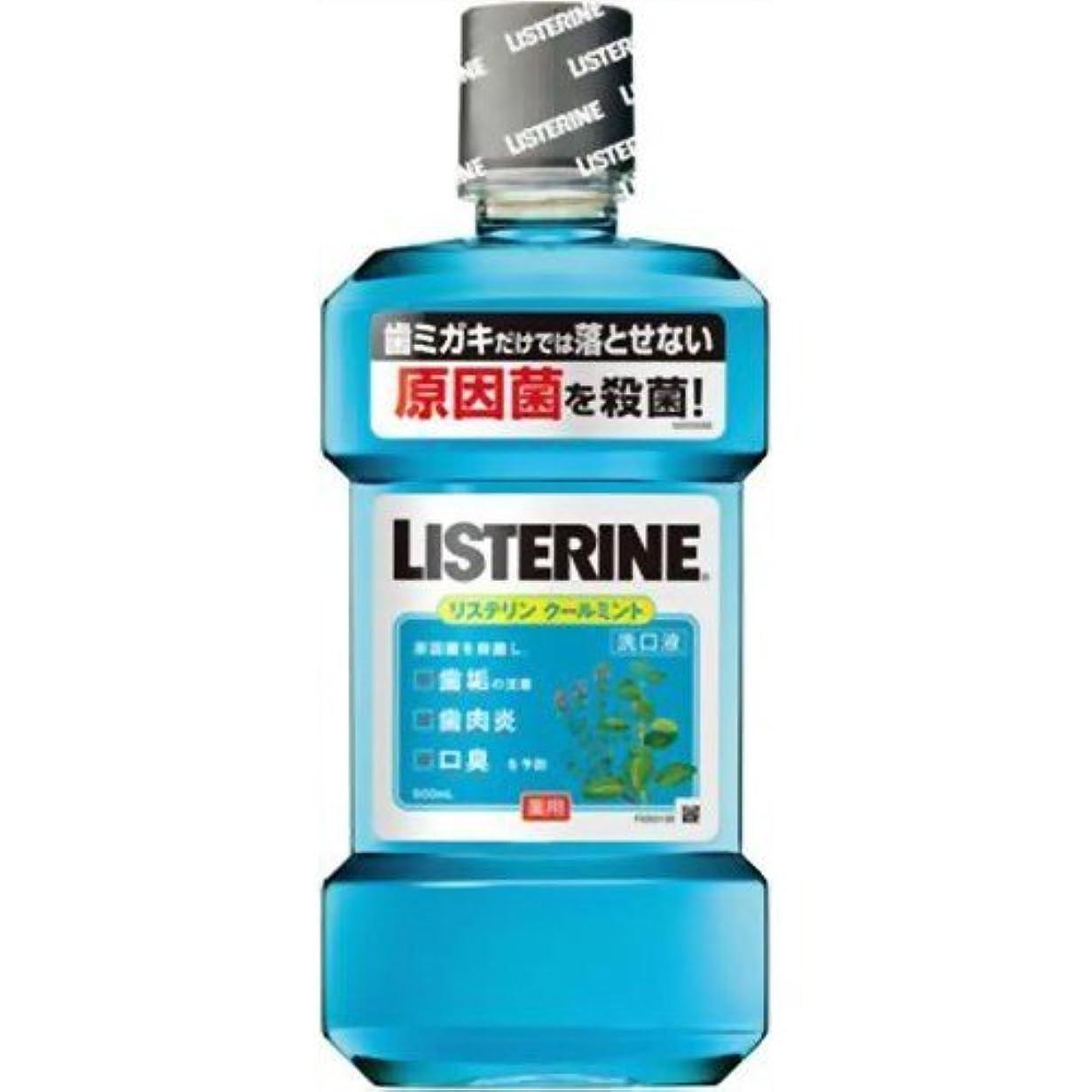 実施する肥料マージ薬用リステリン クールミント 500ml ×3個セット