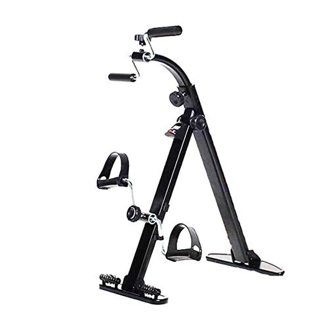 ポジション男らしい報酬のペダルエクササイザー、医療リハビリテーション体操上肢および下肢のトレーニング機器、筋萎縮リハビリテーション訓練を防ぐ,A