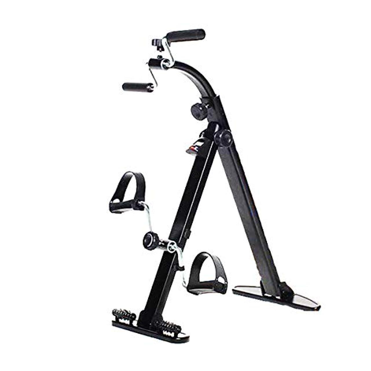 ジャンク自発証人ペダルエクササイザー、医療リハビリテーション体操上肢および下肢のトレーニング機器、筋萎縮リハビリテーション訓練を防ぐ,A