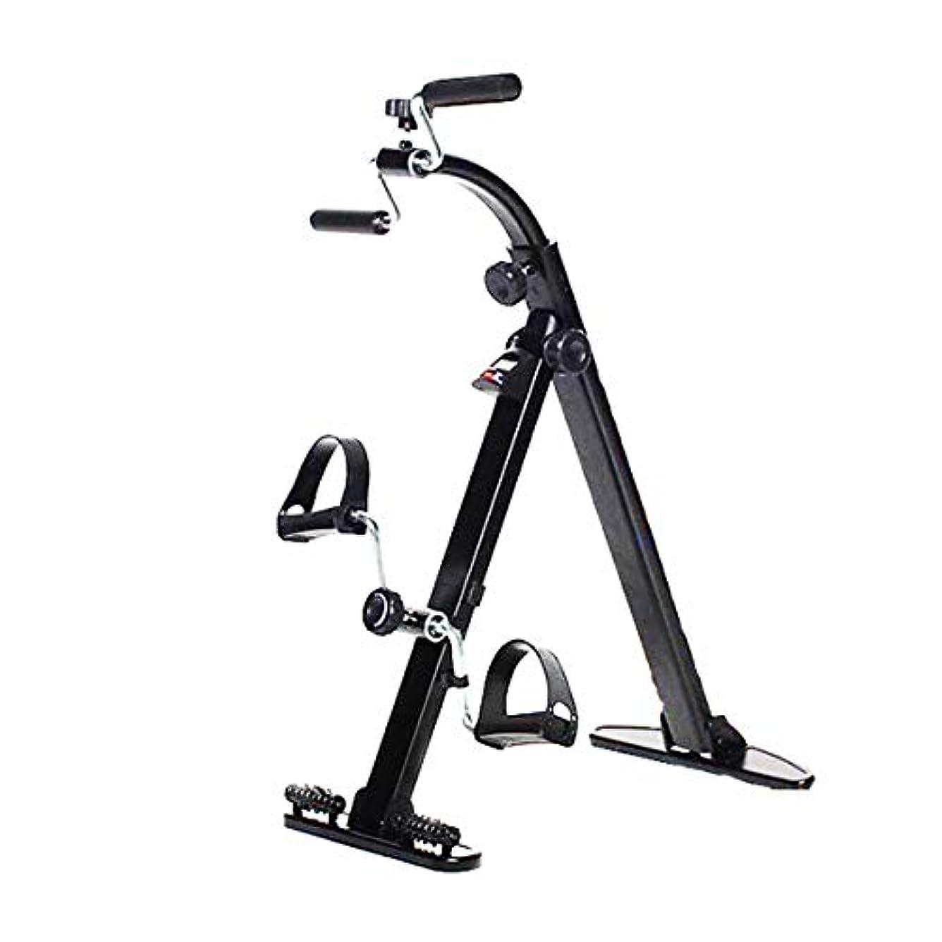 ブラジャーインシデント閉塞ペダルエクササイザー、医療リハビリテーション体操上肢および下肢のトレーニング機器、筋萎縮リハビリテーション訓練を防ぐ,A