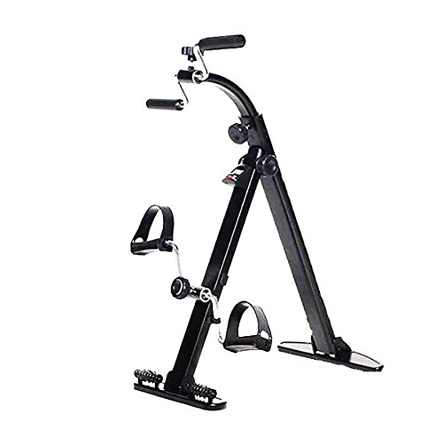 ジレンマ現れるタイムリーなペダルエクササイザー、医療リハビリテーション体操上肢および下肢のトレーニング機器、筋萎縮リハビリテーション訓練を防ぐ,A