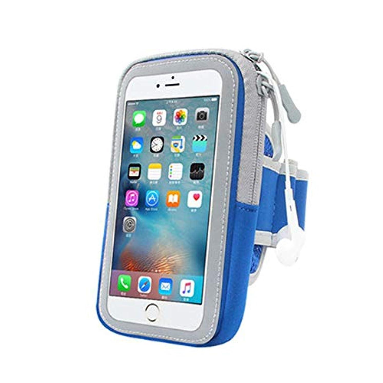 虐殺の叫び声Opliy スポーツアームベルトアームバッグアームバッグランニングバッグスポーツバッグ携帯電話ケース防汗性通気性指紋ロック解除HDタッチスクリーンはキー/現金/カードを置くことができます 品質保証 (色 : 青)