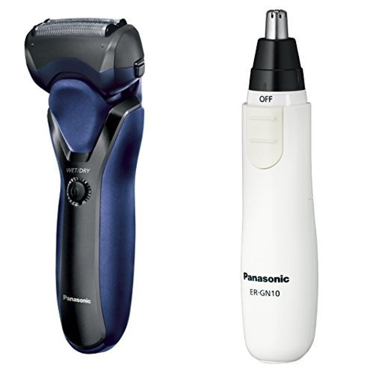 素晴らしさ低い拡散するパナソニック メンズシェーバー 3枚刃 お風呂剃り可 黒 ES-RT17-K + エチケットカッター 白 ER-GN10-W セット