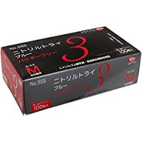 ニトリルトライ3 手袋 ブルー パウダーフリー Mサイズ 100枚入×5個セット(管理番号 4520951011598)