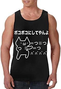 ボコボコにしてやんよ かわいい豚 Pig メンズ フロントプリント袖なしク シャツ 速い乾燥 ジム トレーニング用