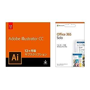 Adobe Illustrator CC|12か月版|オンラインコード版 + Microsoft Office 365 Solo (最新 1年更新版)|カード版|Win/Mac/iPad|インストール台数無制限| 1TBのストレージつき