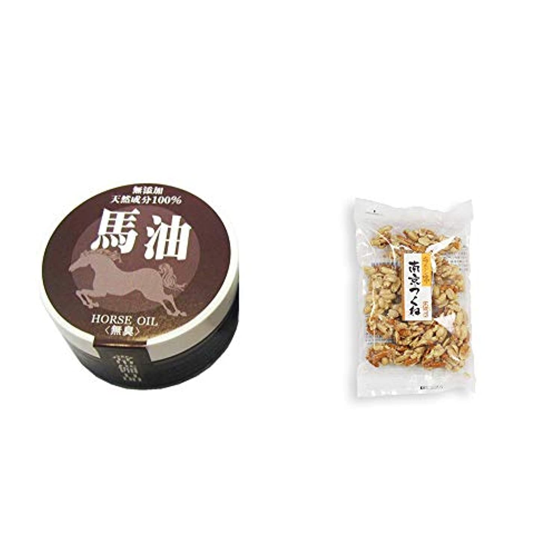 自慢アイスクリーム特許[2点セット] 無添加天然成分100% 馬油[無香料](38g)?南京つくね(180g)