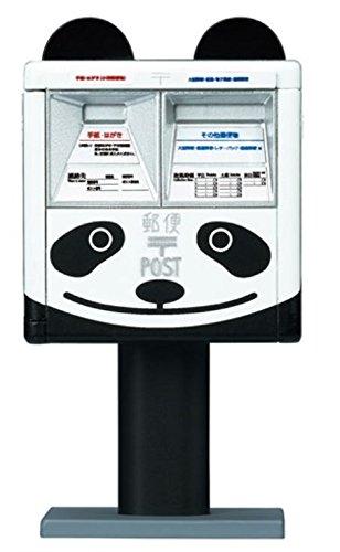 上野動物園 ミニ・パンダ郵便ポスト (郵便局ガチャコレクション フィギュア グッズ タカラトミーアーツ)