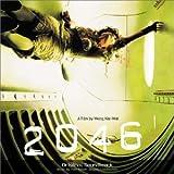 2046 オリジナル・サウンドトラック