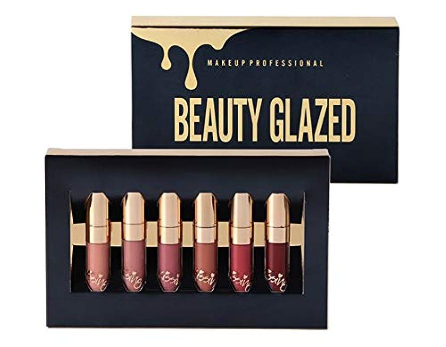 希少性ズーム抑圧者BEAUTY GLAZED 6Pcs/set Liquid Matte Lipstick Easy To Wear Long-lasting Lip Gloss Waterproof Nude Lip Lipsticks...