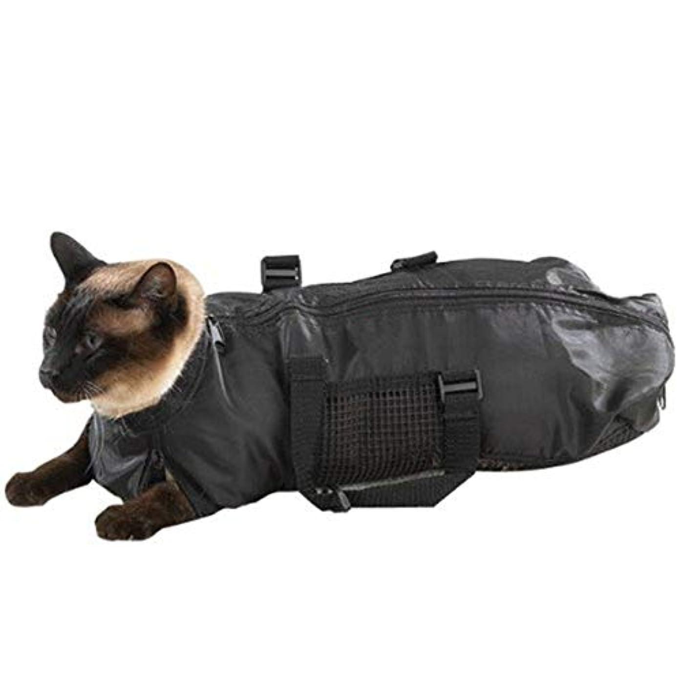そよ風すり作物Saikogoods ネイルクリッピングお風呂のための猫グルーミングバッグ 耐久性に優れ ノースクラッチ 噛み拘束 多彩なバッグ ペットサプライ 黒