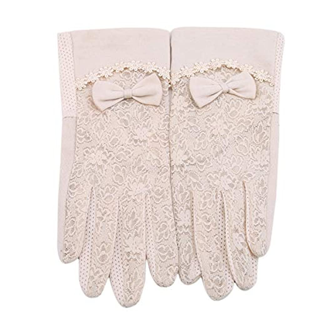MODMHB 手袋 UVカット 手触りが良い 紫外線カット 日焼け防止 ハンド ケア 手荒い対策 保湿 保護 抗菌 防臭