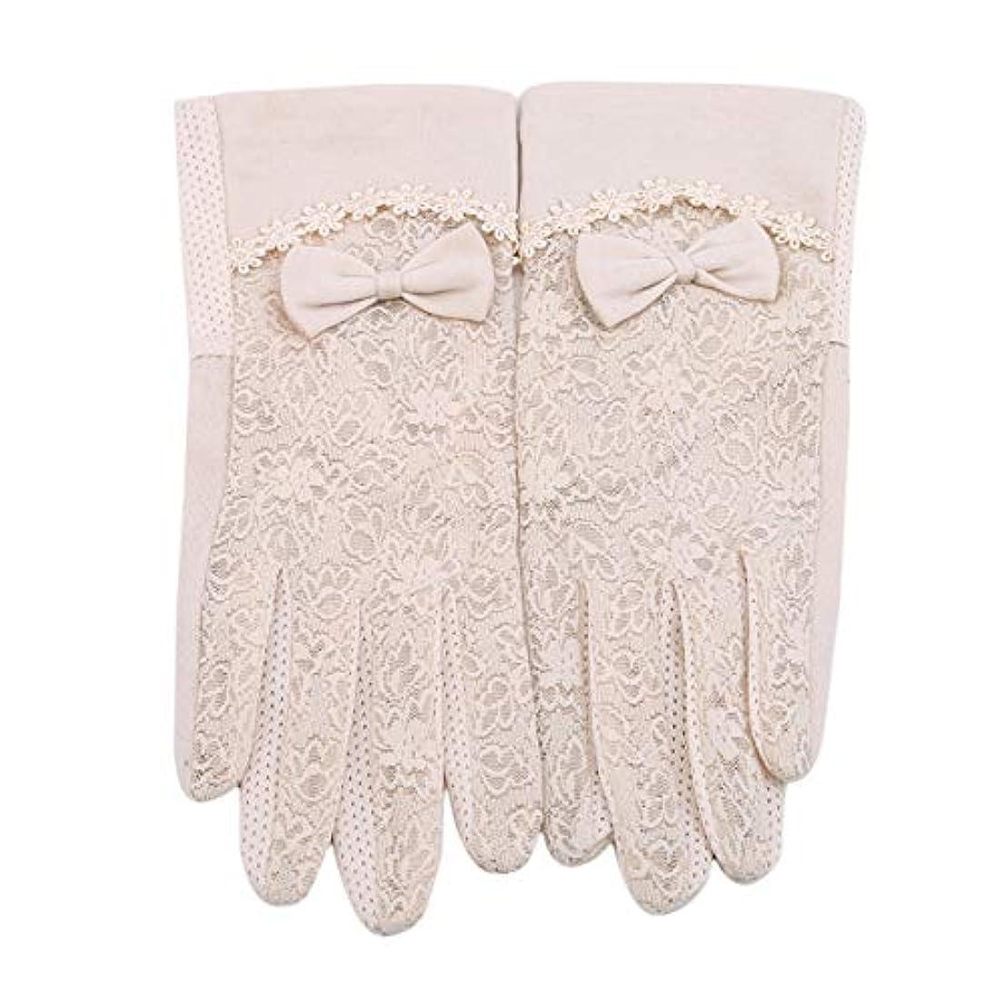 文ベーシック空虚MODMHB 手袋 UVカット 手触りが良い 紫外線カット 日焼け防止 ハンド ケア 手荒い対策 保湿 保護 抗菌 防臭