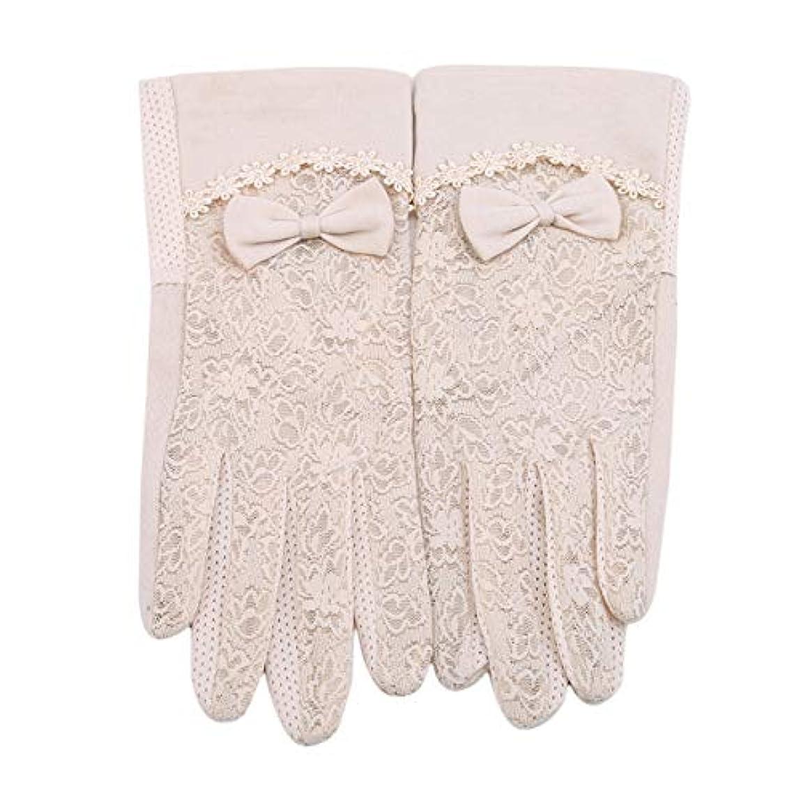 サロン社会配送MODMHB 手袋 UVカット 手触りが良い 紫外線カット 日焼け防止 ハンド ケア 手荒い対策 保湿 保護 抗菌 防臭