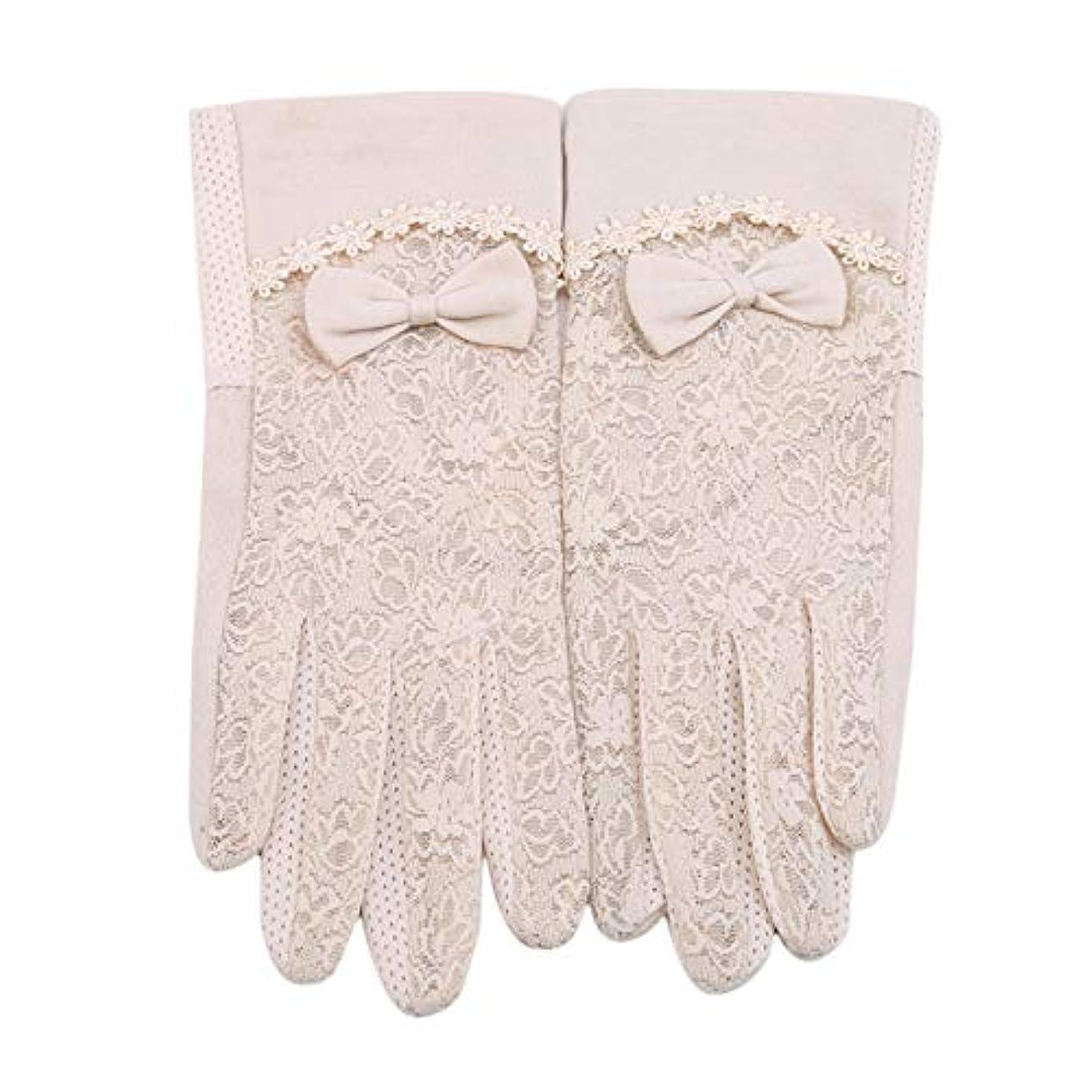 女優陰謀未来MODMHB 手袋 UVカット 手触りが良い 紫外線カット 日焼け防止 ハンド ケア 手荒い対策 保湿 保護 抗菌 防臭