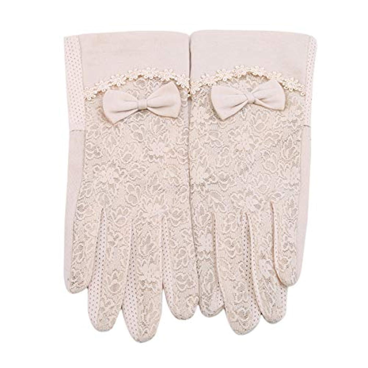 主人中級ドレスMODMHB 手袋 UVカット 手触りが良い 紫外線カット 日焼け防止 ハンド ケア 手荒い対策 保湿 保護 抗菌 防臭