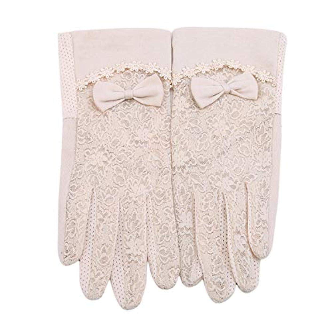 第九トラップ内側MODMHB 手袋 UVカット 手触りが良い 紫外線カット 日焼け防止 ハンド ケア 手荒い対策 保湿 保護 抗菌 防臭