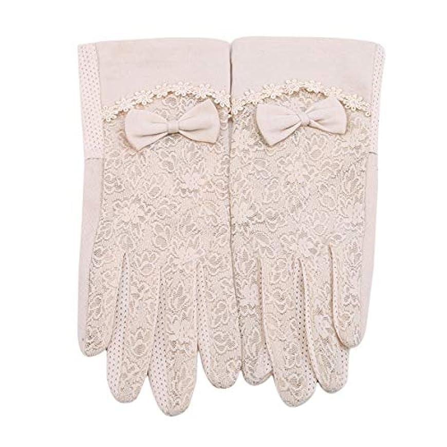 興味レタッチパパMODMHB 手袋 UVカット 手触りが良い 紫外線カット 日焼け防止 ハンド ケア 手荒い対策 保湿 保護 抗菌 防臭