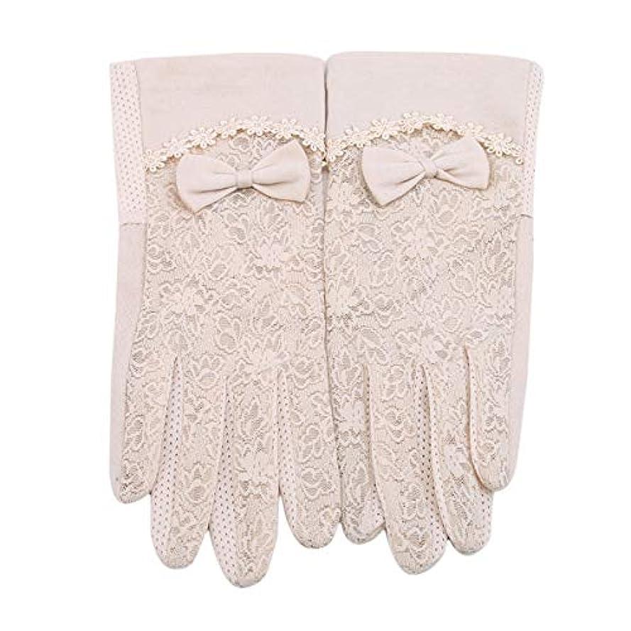 供給フライト排除MODMHB 手袋 UVカット 手触りが良い 紫外線カット 日焼け防止 ハンド ケア 手荒い対策 保湿 保護 抗菌 防臭