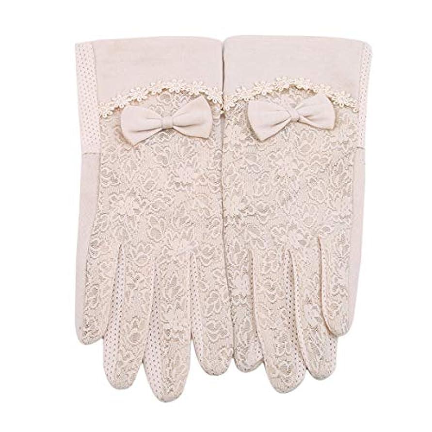 誰でも沼地魚MODMHB 手袋 UVカット 手触りが良い 紫外線カット 日焼け防止 ハンド ケア 手荒い対策 保湿 保護 抗菌 防臭