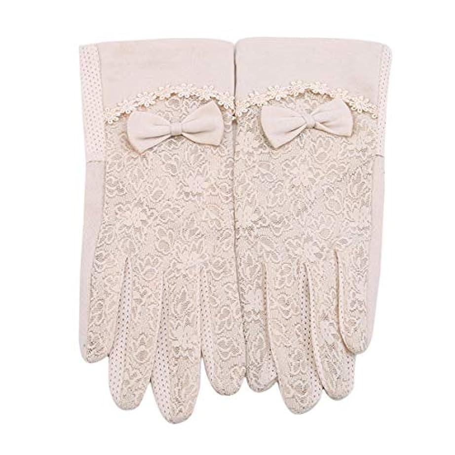 脇にとらえどころのないノイズMODMHB 手袋 UVカット 手触りが良い 紫外線カット 日焼け防止 ハンド ケア 手荒い対策 保湿 保護 抗菌 防臭