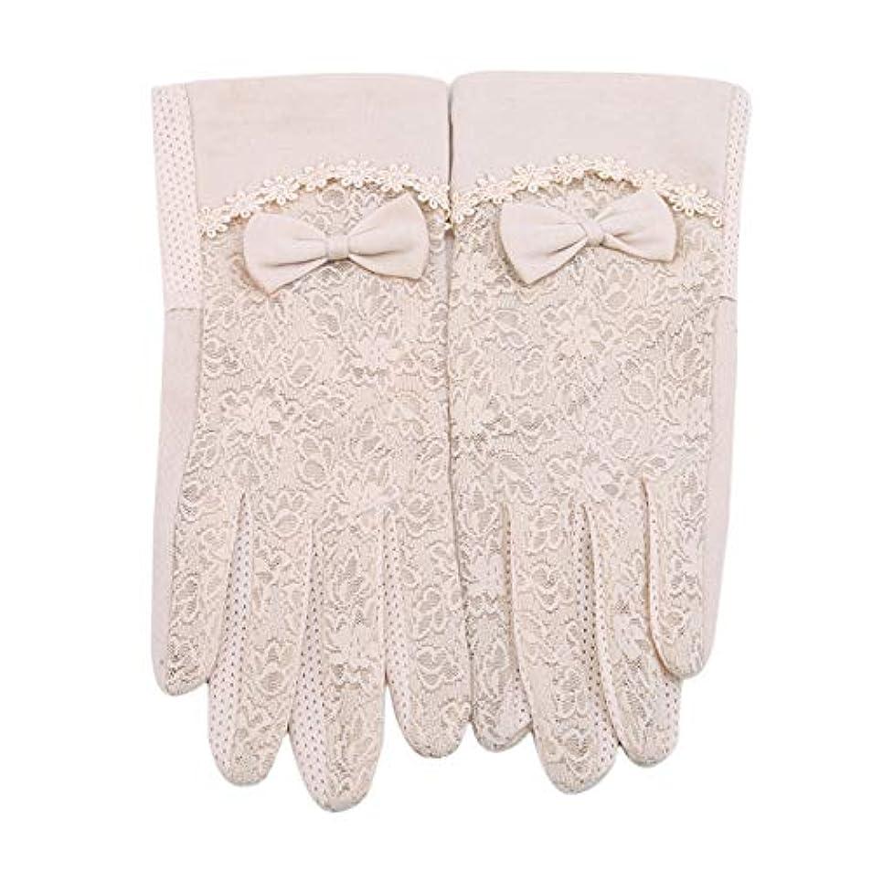 ローズ果てしない音声MODMHB 手袋 UVカット 手触りが良い 紫外線カット 日焼け防止 ハンド ケア 手荒い対策 保湿 保護 抗菌 防臭