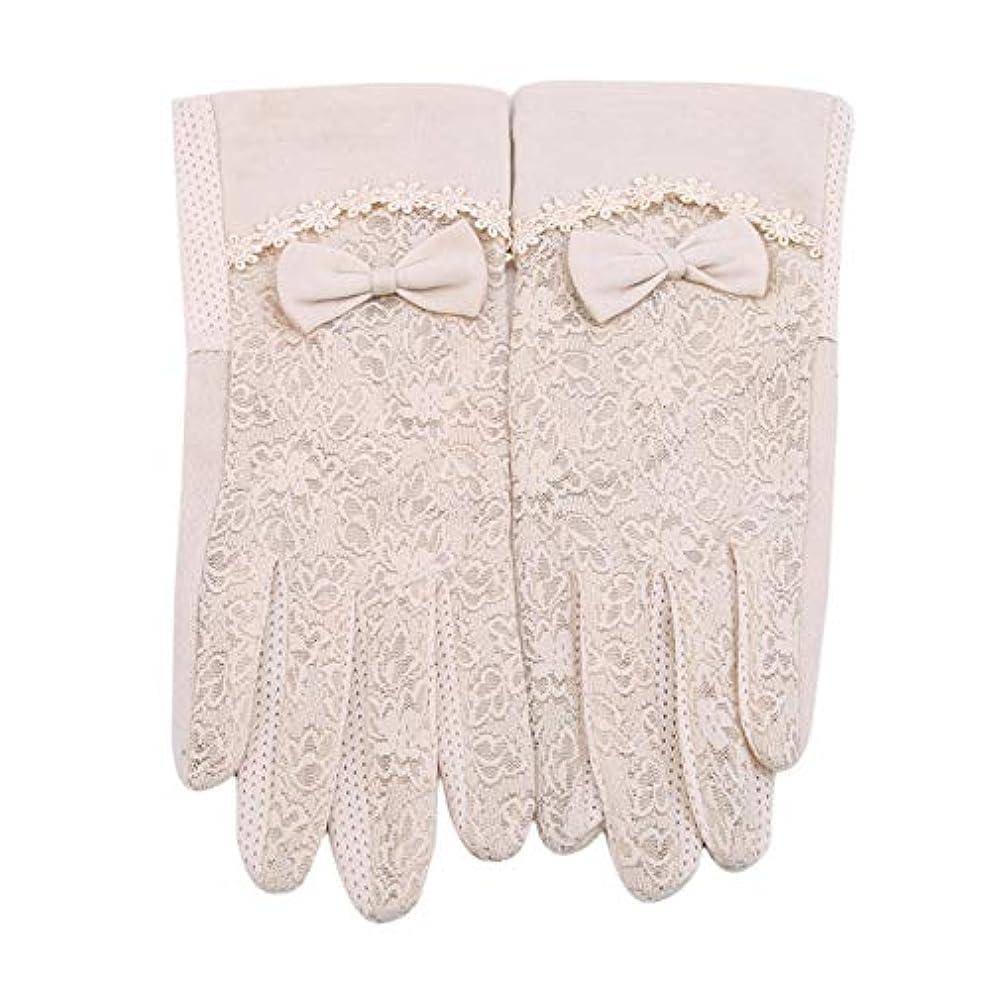 エイズ舌柔らかさMODMHB 手袋 UVカット 手触りが良い 紫外線カット 日焼け防止 ハンド ケア 手荒い対策 保湿 保護 抗菌 防臭