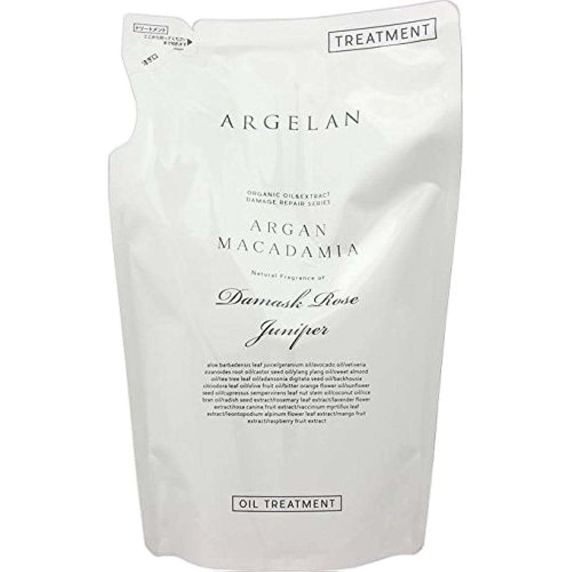 ステートメント思想出席アルジェラン オーガニック 手搾りアルガン オイル トリートメント 詰替え用 400ml詰替