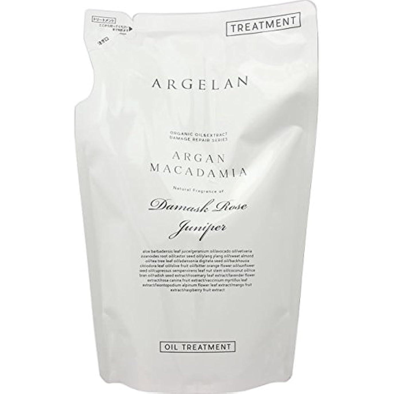どのくらいの頻度で最初距離アルジェラン オーガニック 手搾りアルガン オイル トリートメント 詰替え用 400ml詰替
