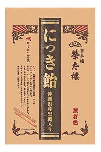 榮太樓 にっき飴黒糖入り 100g×6袋