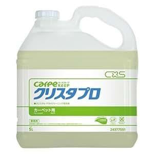 【大容量】 シーバイエス クリスタプロ 5L