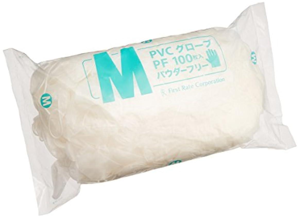 冷ややかな倒産密接にファーストレイト PVCグローブ PF(ポリバック仕様 FR-927(M)100マイイリ