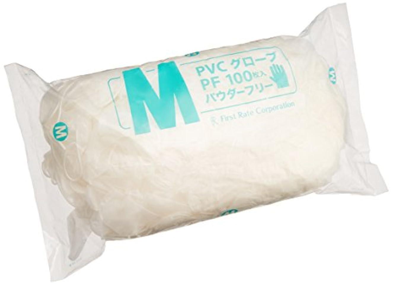 パドル国家利用可能ファーストレイト PVCグローブ PF(ポリバック仕様 FR-927(M)100マイイリ