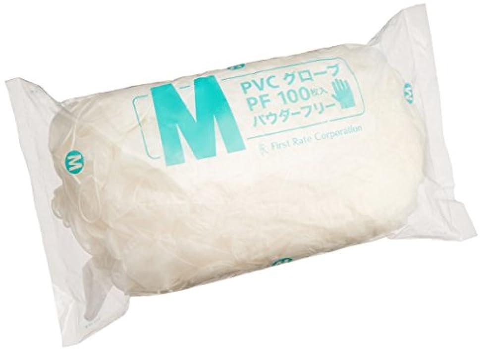 せせらぎ高度な安全でないファーストレイト PVCグローブ PF(ポリバック仕様 FR-927(M)100マイイリ