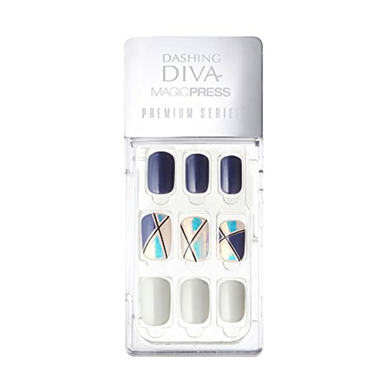 運搬ディレイ法廷ダッシングディバ マジックプレス DASHING DIVA MagicPress MPR056-DURY+ オリジナルジェル ネイルチップ