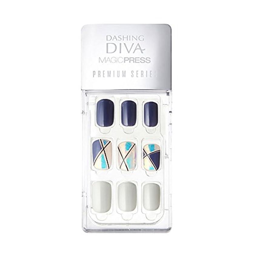 識別スリッパ計画ダッシングディバ マジックプレス DASHING DIVA MagicPress MPR056-DURY+ オリジナルジェル ネイルチップ