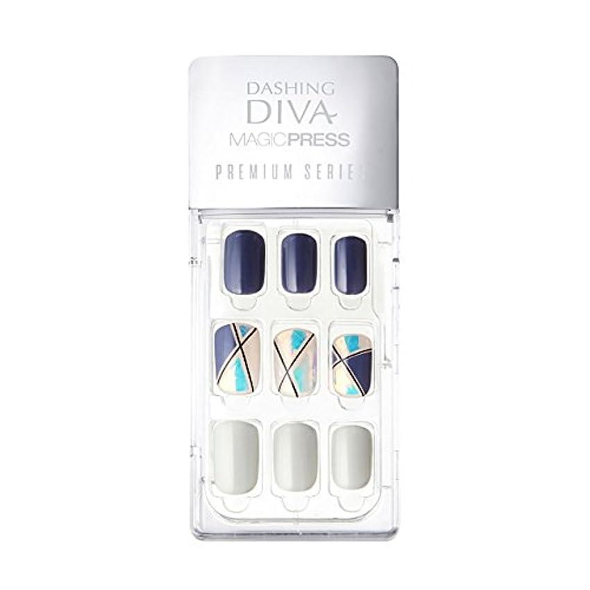 法律により天骨髄ダッシングディバ マジックプレス DASHING DIVA MagicPress MPR056-DURY+ オリジナルジェル ネイルチップ