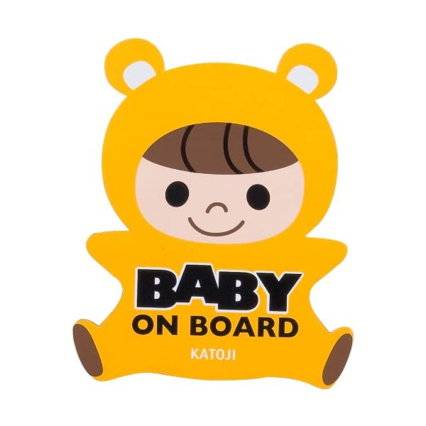 乗車中プレート BABY イエローの紹介画像2