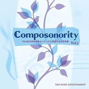 Composonority TIAA全日本作曲家コンクール入賞者による作品集vol.3