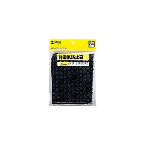 サンワサプライ 静電気防止袋 TK-SE7MK 1セット(15枚り)