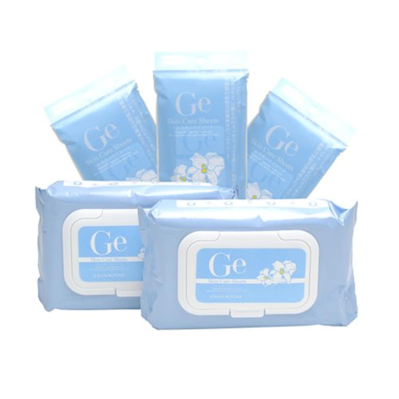 モバイル吸う責任チャームゾーン Geスキンケアシート 150枚セット(60枚×2個+10枚×3個) (リリー)