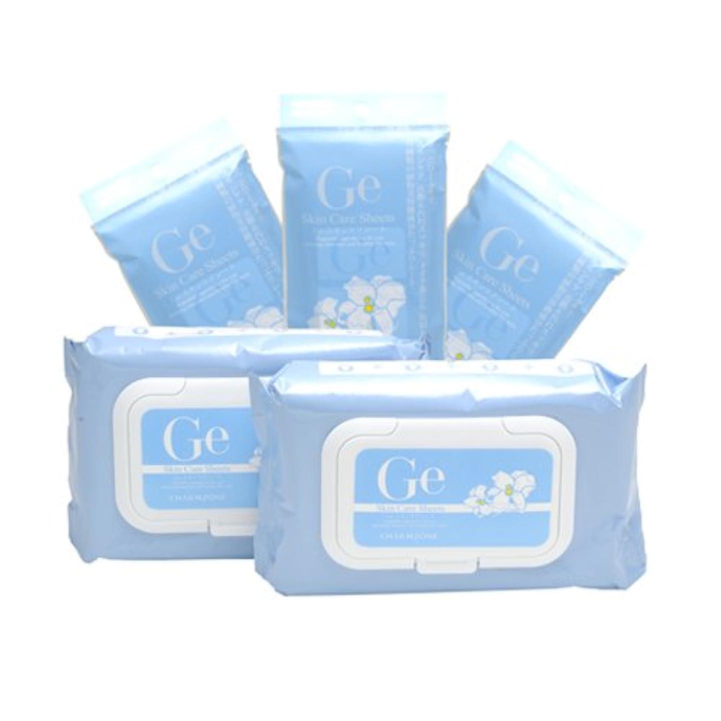 クリームフリルオーブンチャームゾーン Geスキンケアシート 150枚セット(60枚×2個+10枚×3個) (リリー)