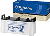 Tuflong (昭和電工マテリアルズ) 国産車バッテリー 業務車用 (Tuflong HG) HGA-120E41R
