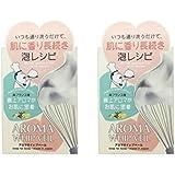 【2個セット】ペリカン石鹸 アロマホイップベール石鹸 100g【2個セット】